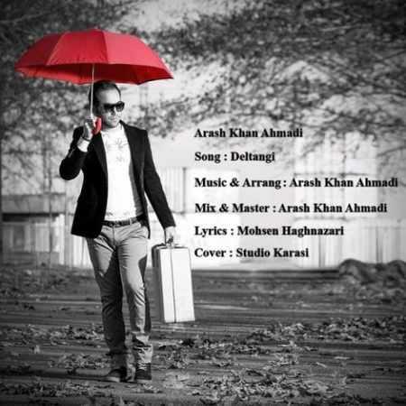 دانلود آلبوم تک اهنگ ها از آرش خان احمدی