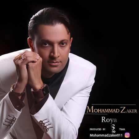 دانلود اهنگ محمد ذاکر رویا