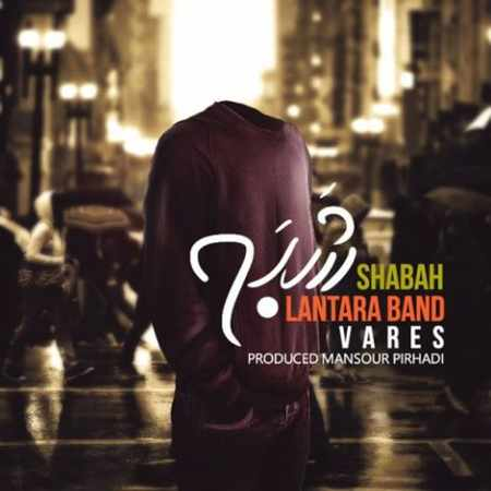 دانلود آلبوم تک اهنگ ها از لانتارا بند
