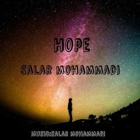 دانلود اهنگ بی کلام سالار محمدی Hope