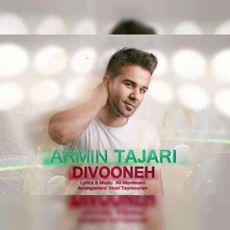 دانلود آلبوم تک اهنگ ها از آرمین تجری