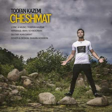 دانلود آلبوم تک اهنگ ها از طوفان کاظمی