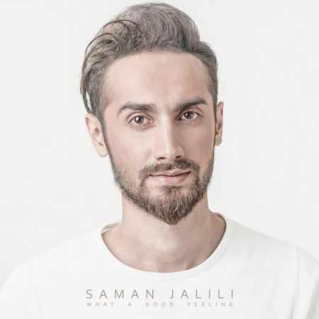 دانلود اهنگ سامان جلیلی چه حال خوبیه