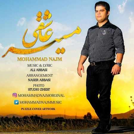 دانلود اهنگ محمد نجم مسیر عاشقی