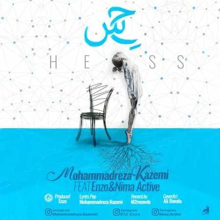 دانلود اهنگ محمدرضا کاظمی و میلاد انزو و نیما اکتیو حس