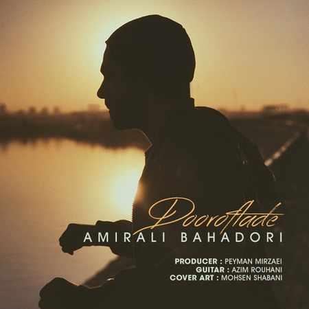 دانلود آلبوم تک اهنگ ها از امیرعلی بهادری