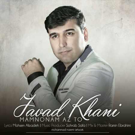 دانلود آلبوم تک اهنگ ها از جواد خانی