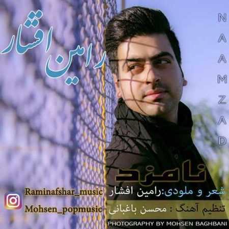 دانلود اهنگ رامین افشار نامزد