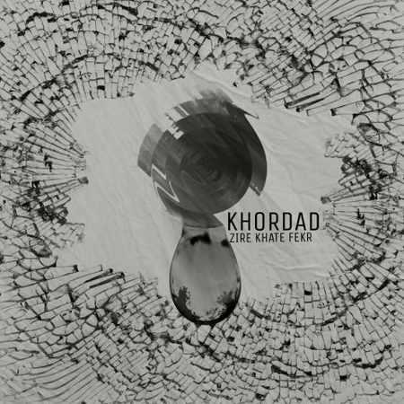 دانلود آلبوم زیر خط فکر از خرداد
