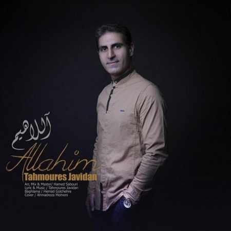 دانلود آلبوم تک اهنگ ها از طهمورس جاویدان