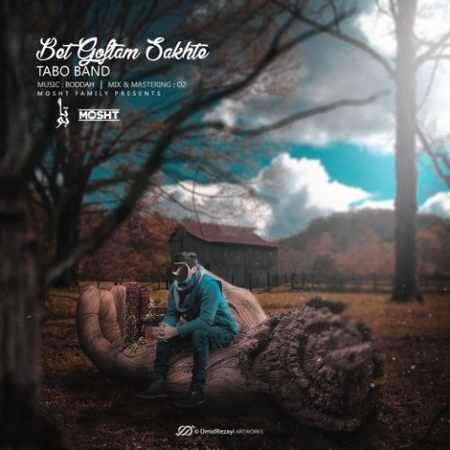 دانلود آلبوم تک اهنگ ها از تابو بند