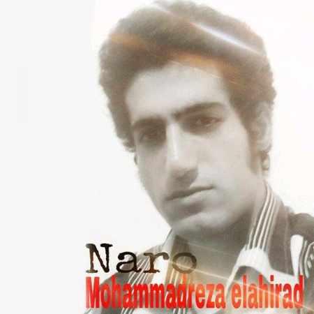 دانلود اهنگ محمدرضا الهی راد نرو