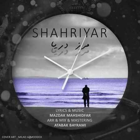 دانلود آلبوم تک اهنگ ها از شهریار