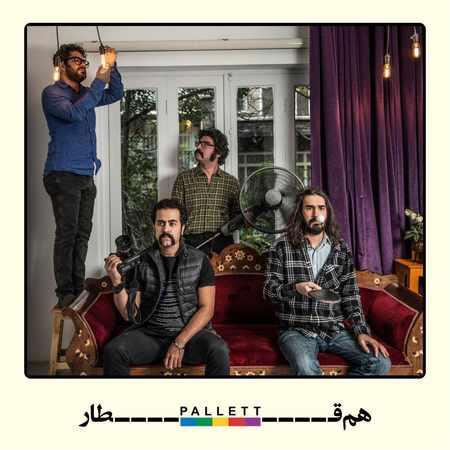 دانلود آلبوم تک اهنگ ها از گروه پالت