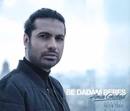 دانلود آلبوم تک اهنگ ها از امید قباد