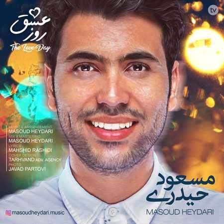 دانلود آلبوم تک اهنگ ها از مسعود حیدری
