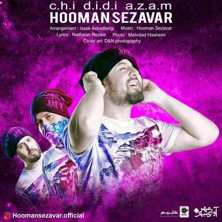 دانلود آلبوم تک اهنگ ها از هومن سزاوار