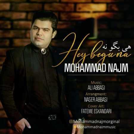 دانلود اهنگ محمد نجم هی بگو نه