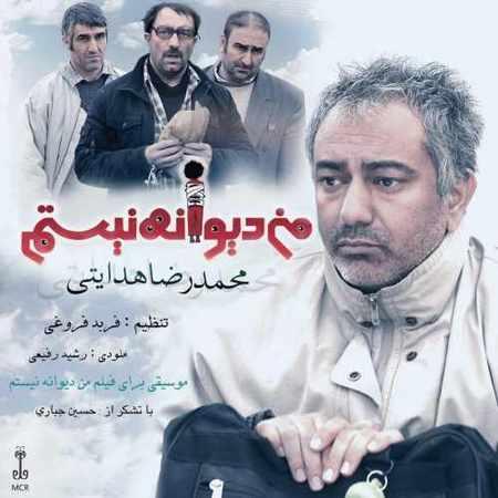 دانلود آلبوم آهنگ تکی از محمدرضا هدایتی