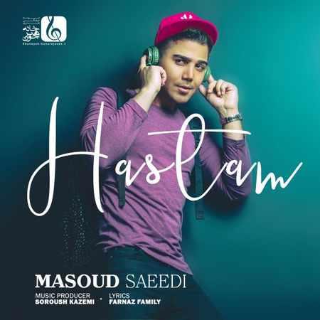دانلود اهنگ مسعود سعیدی هستم