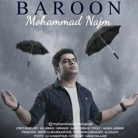 دانلود اهنگ محمد نجم بارون