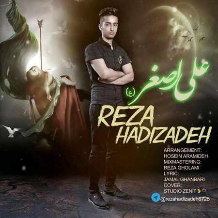دانلود آلبوم تک اهنگ ها از رضا هادیزاده