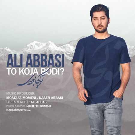 دانلود آلبوم تک اهنگ ها از علی عباسی