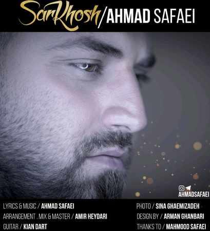 دانلود اهنگ احمد صفایی سرخوش