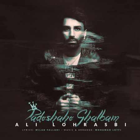 دانلود آلبوم تک اهنگ ها از علی لهراسبی