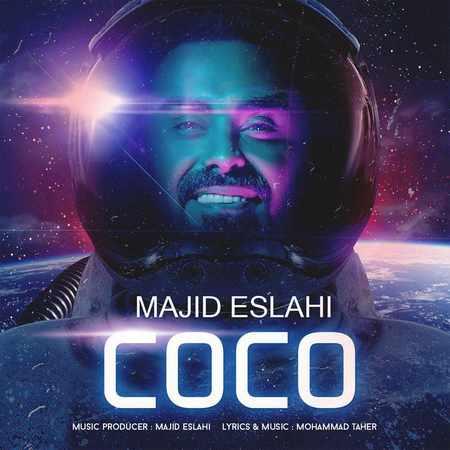 دانلود آلبوم تک اهنگ ها از مجید اصلاحی