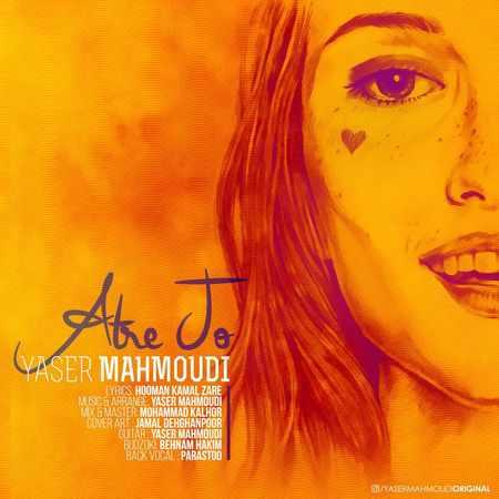 دانلود آلبوم تک اهنگ ها از یاسر محمودی