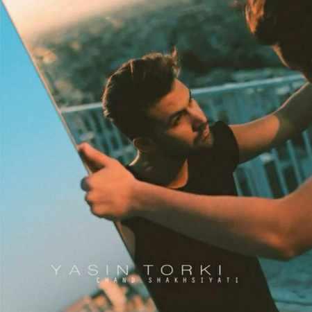 دانلود آلبوم تک اهنگ ها از یاسین ترکی