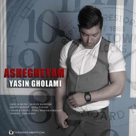 دانلود آلبوم تک اهنگ ها از یاسین غلامی