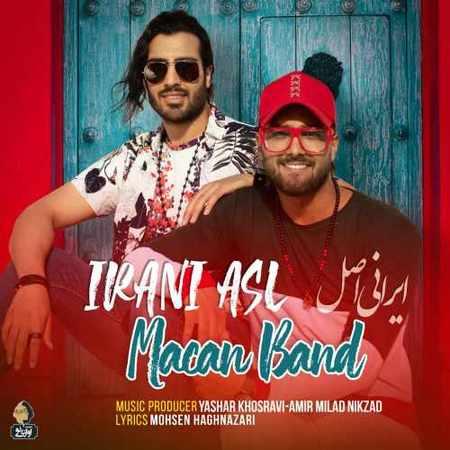 دانلود اهنگ ماکان باند ایرانی اصل