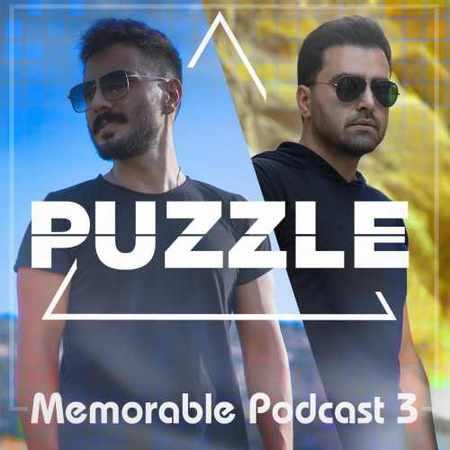 دانلود اهنگ پازل باند Memorable Podcast 3