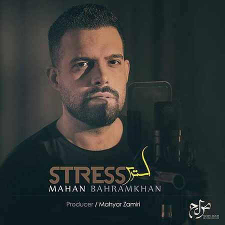 دانلود اهنگ ماهان بهرام خان استرس