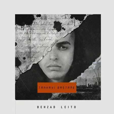 دانلود اهنگ بهزاد لیتو تنهایی بستمه