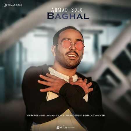 دانلود آلبوم تک اهنگ ها از احمد سلو