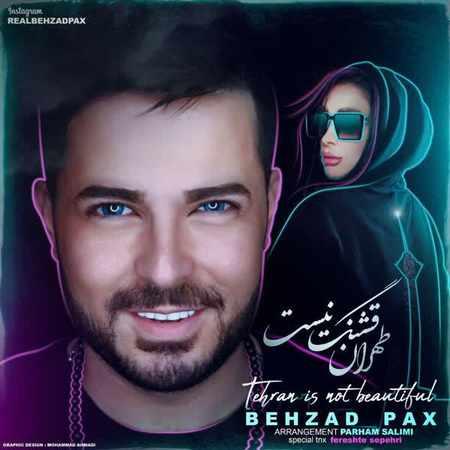 دانلود اهنگ بهزاد پکس تهران قشنگ نیست